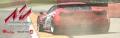 Ferrari 458 Inscrições